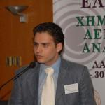 Συνέδριο Χημείας & Αειφόρου Ανάπτυξης, 2007
