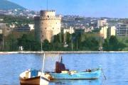 Thessaloniki from sea #01