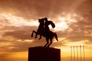 Alexander The Great - King of Macedonia
